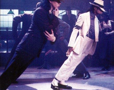 Truco de Michael Jackson Revelado